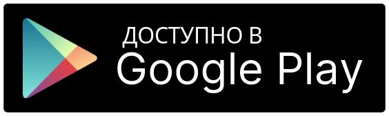 Thinknx Google Play