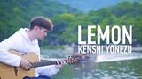 Lemon - Fingerstyle Guitar