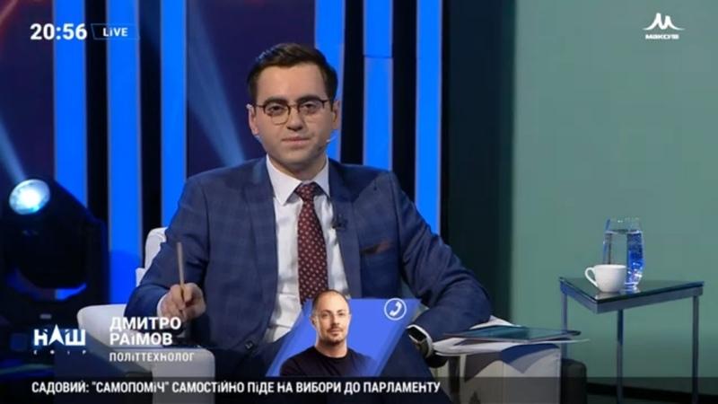 Раімов Порошенко відмовиться від дебатів. НАШ 03.04.19