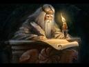 Дохристианская книга Славян открыла глаза ВСЕМ.Что умела древняя цивилизация,на руинах которой мы жи