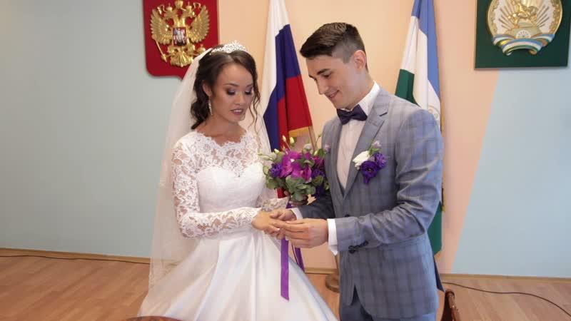 Наша Свадьба 4 августа 2018 г. ❤