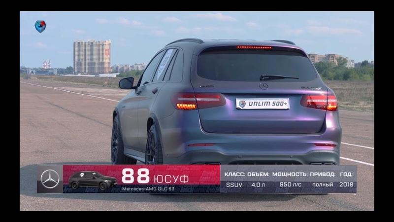 950hp Mercedes GLC 63s GAD vs 1000hp BMW X5M 900hp GT R M5 f90 Unlim 500 highlights