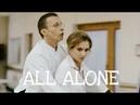 Интерны Варя Черноус и Андрей Быков Клип All alone