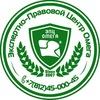 ЭКСПЕРТИЗА • ОЦЕНКА • ЮРИСТЫ • ЭПЦ «ОМЕГА» СПб