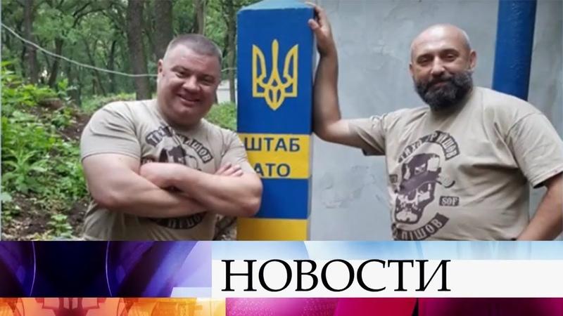 Страшные признания бывшего офицера Службы безопасности Украины на пресс-конференции в Москве.