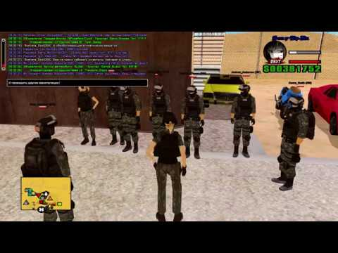 LVa | Delta Force - операция по перевозке медикаментов (samp-rp revolution).