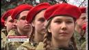 Сотни юных крымчан пополнили ряды юнармейцев в годовщину воссоединения Крыма с Россией