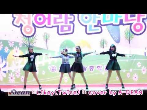 에이딘 (A-DEAN) 청람중학교 축제 케이팝 (k.pop) cover 메들리빨간맛 홀리데이 붐바야 라이