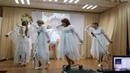 Танец Журавли - танцевальный коллектив Девчата Апраксинский СДК