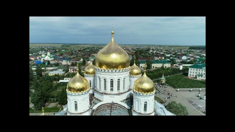 🔔Патриарх Кирилл освятил Успенский собор Саровской пустыни