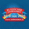 Russischer Jahrmarkt / Русская Ярмарка