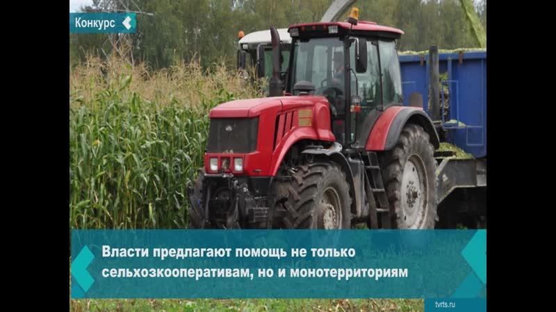 В Хакасии объявлен конкурс, в рамках которого можно получить до 70 млн рублей