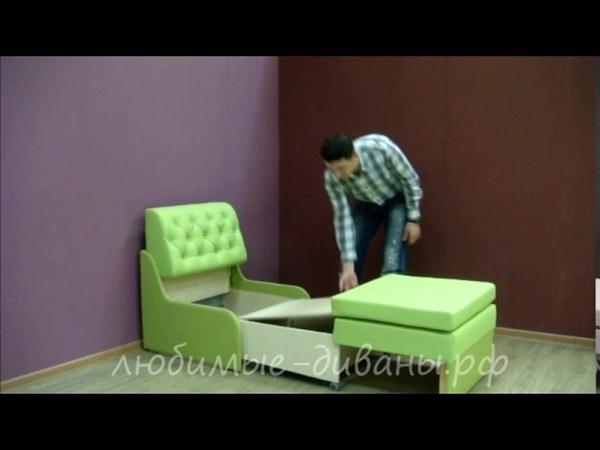 Кресло кровать Танго 4