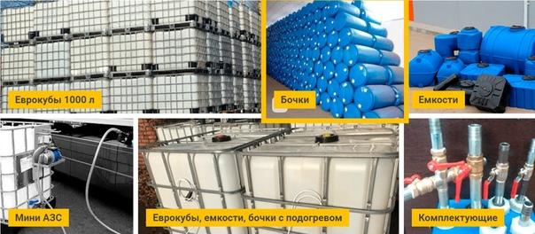 Мобильная туалетная кабина купить в Смоленске