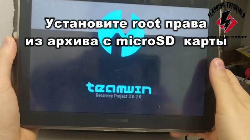 Samsung GT-N8000 восстановление imei (проблемы с подключением к сети)