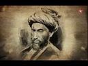 История антисоветского движения Басмачей в Средней Азии в 20 30 годах