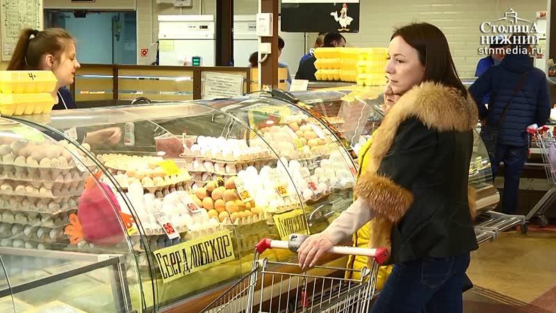 Торговые ряды «Жар-Птица» приглашают покупателей на празднование Пасхи