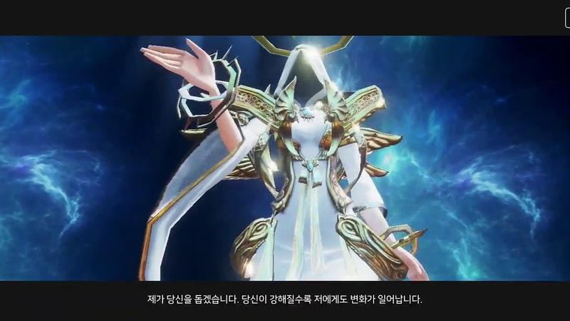 아르카 워리어 플레이 영상 (시미켄, 김혜자)