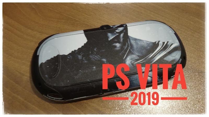 Купил Sony PS Vita Wi-Fi 1008 в 2019 году