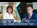 Инвестиционный вечер с Владимиром Толгским ч.1 (Недвижимость или акции)