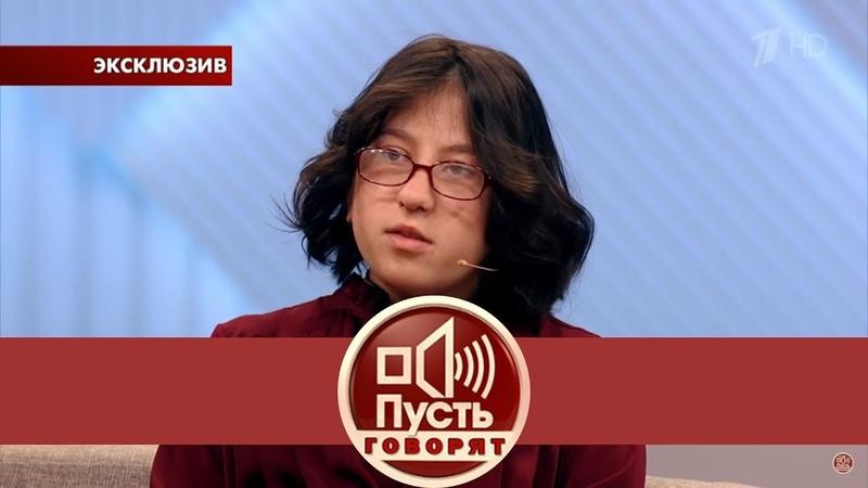 Пусть говорят - Новая Ванга предсказывает будущее. Выпуск от 16.05.2018