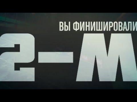 Arena War DLC: Поражение gta 14 [Vapid Imperator (фантастика) - т/с для AW-гонок? Нет. 2]