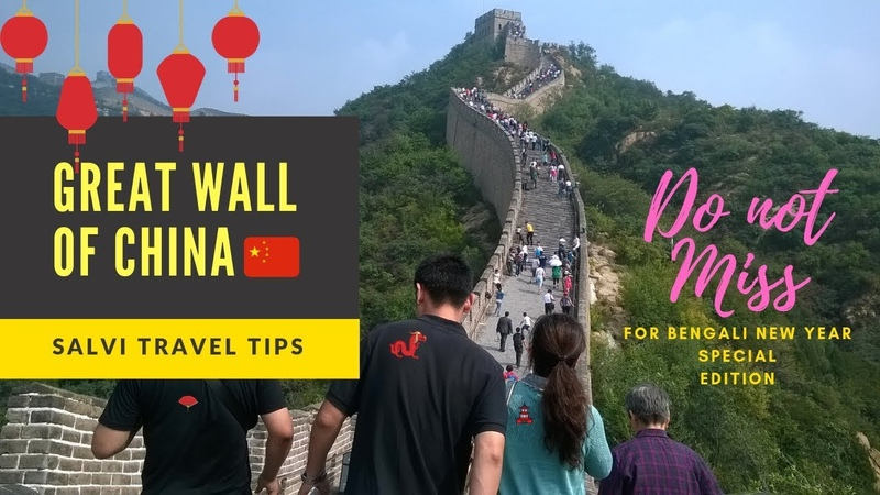 Great Wall of China Salvi Travel Tips *SPECIAL EDITION*
