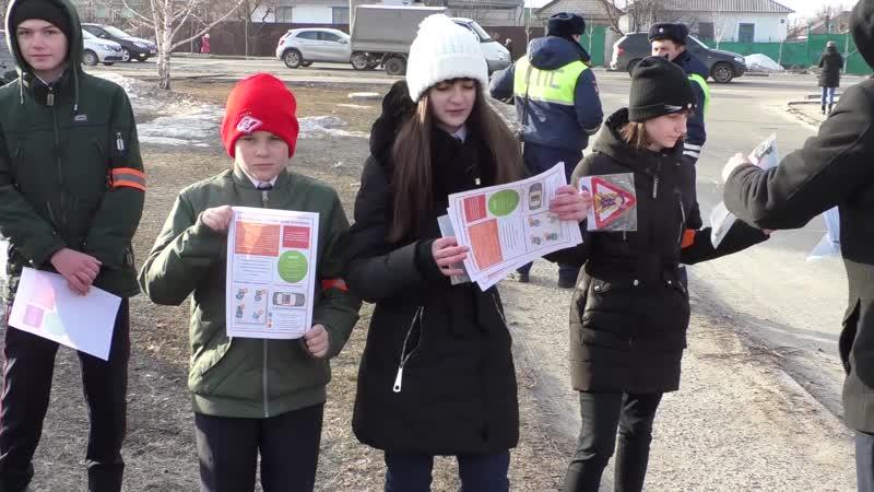 Следи за безопасностью Совместный рейд ГИБДД и 24 школы