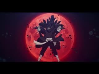 Xaleph - Son of Chaos (Shinra Company)