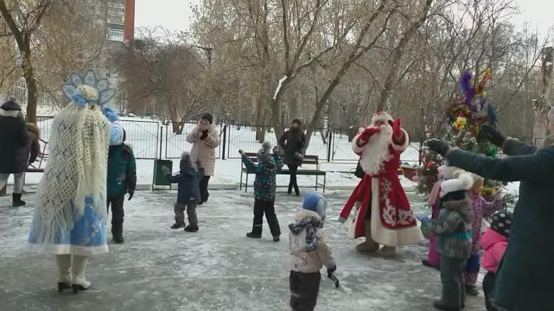 Дед Мороз и Снегурочка на празднике двора