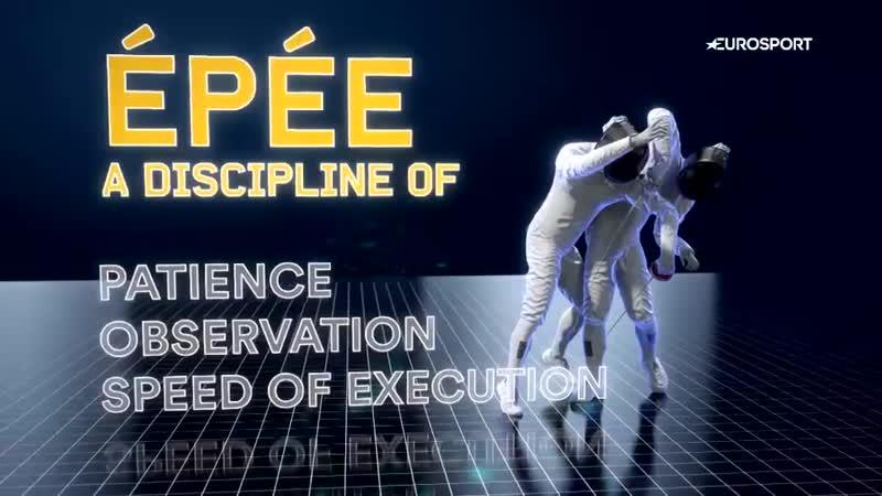 Fencing: Epee / Фехтование на шпагах Олимпийский вид спорта