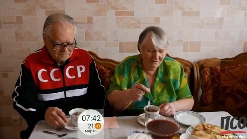 Вадим Голобоков в костюме Русич спорт
