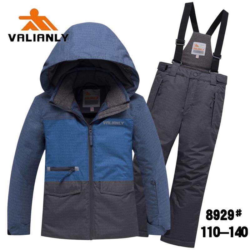 Зимний комплект Valianly 8929 синий