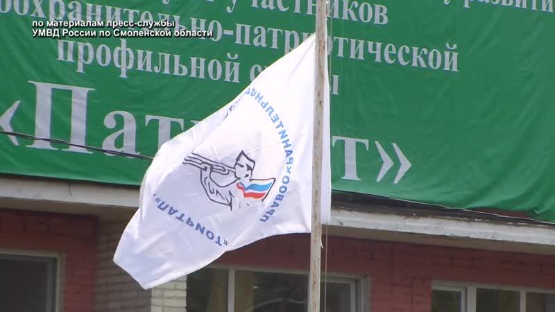 Десна-ТВ_ В Смоленской области проходит профильная смена «Патриот»