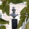 """Литературный музей """"Дом Языковых"""""""