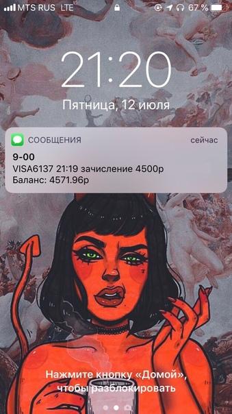 Напиши боту 👉🏻 vk.me/zaimebot 👈🏻