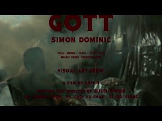 Simon dominic gott (feat. moon, woo wоnjae & jvcki wai) [рус.саб]