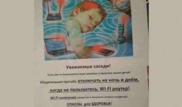 http://pp.userapi.com/c854528/v854528145/1e77b/ZZIocvKnJuE.jpg