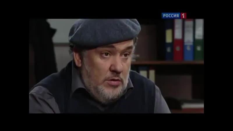 Тайны следствия 11 (Россия 1, 12.05.2012) Анонс