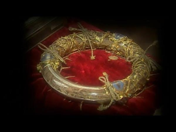 «Святыни христианского мира» / Терновый венец