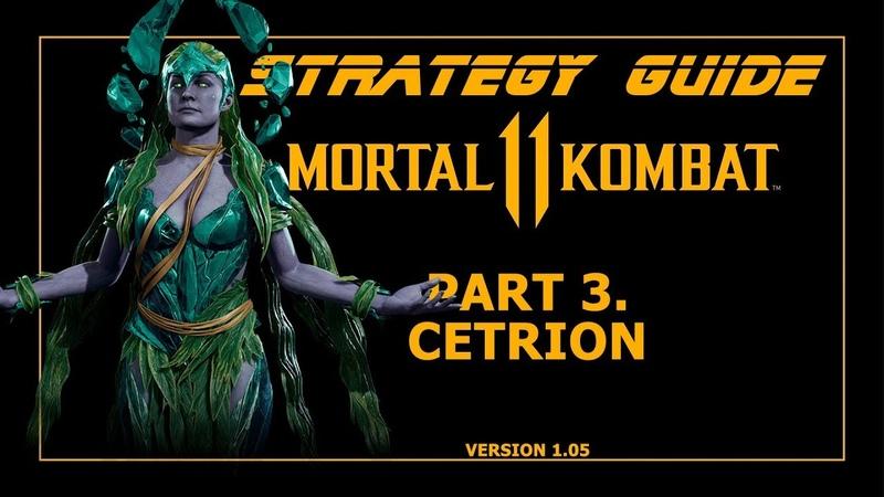 Mortal Kombat 11. Strategy Guide. Part 3. Cetrion