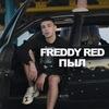 FREDDY RED