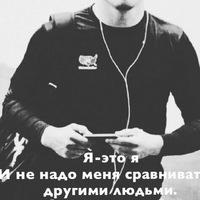 Анкета Artiom Nazarov