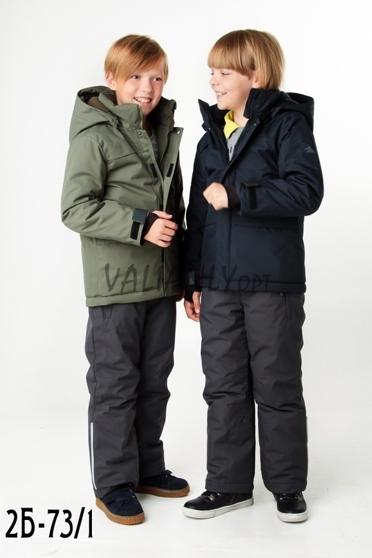 купить детскую мембранную зимнюю одежду в самаре с доставкой по россии