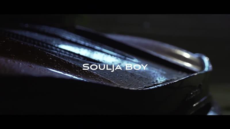 Soulja Boy - Tha Block Is Hot