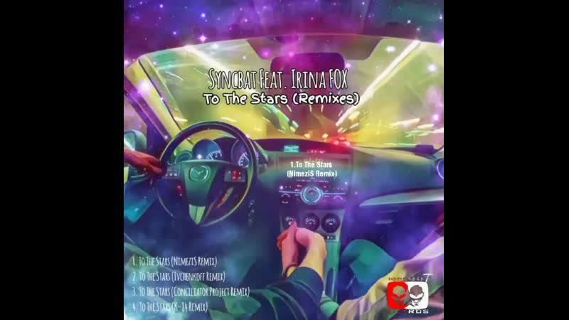 Syncbat Feat. Irina FOX - To The Stars (Remixes)