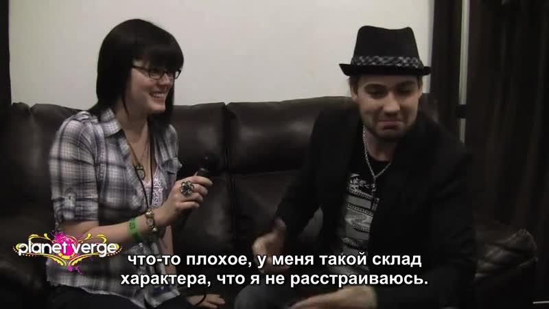 Американское интервью с блиц-опросом, DG_апрель 2011г -