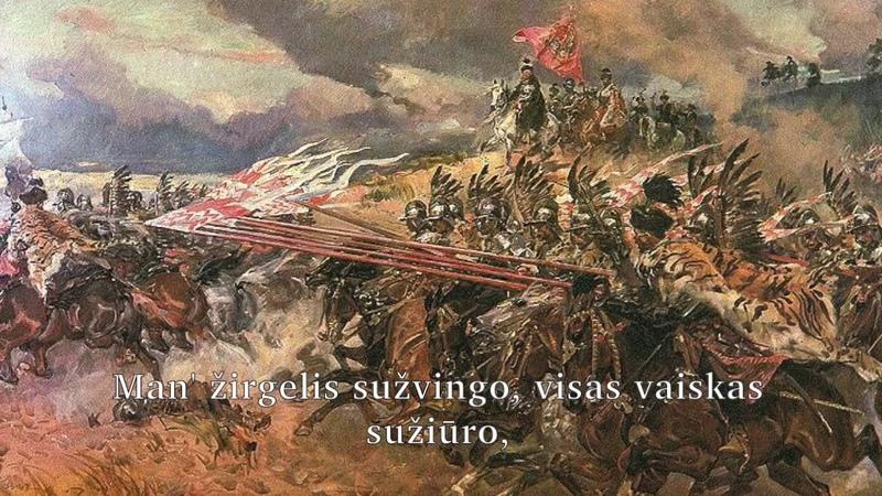 Polish-Lithuanian Commonwealth Song