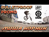 Dare Bulletproof Promo by Michael Norkin