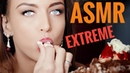 ASMR Gina Carla 🐰🍪🍩 I Bet You Can't Handle This Happy Easter Mukbang High Sensitive